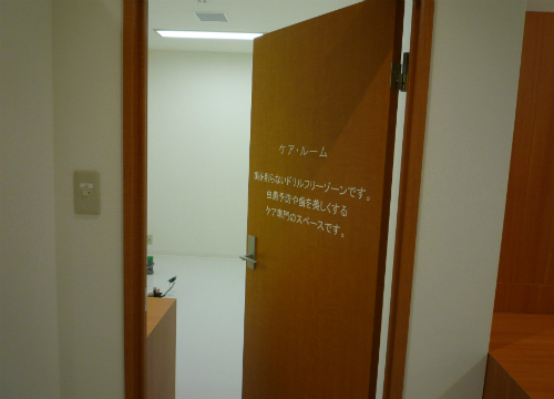 お客様の:新百合山手アクザワ歯科医院